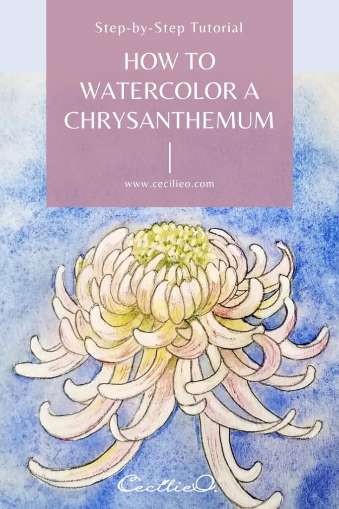 How to Watercolor a Chrysanthemum Flower