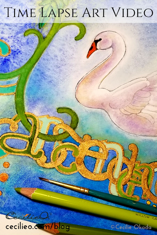 Swan With Creative Hand Lettering